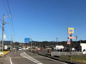 廃車岐阜への道案内
